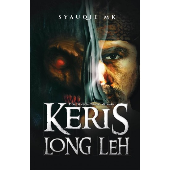 Keris Long Leh