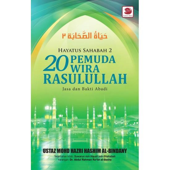 Hayatus Sahabah 2