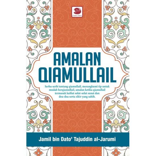 Amalan Qiamullail