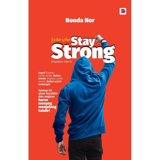 [SOLD OUT] STAY STRONG