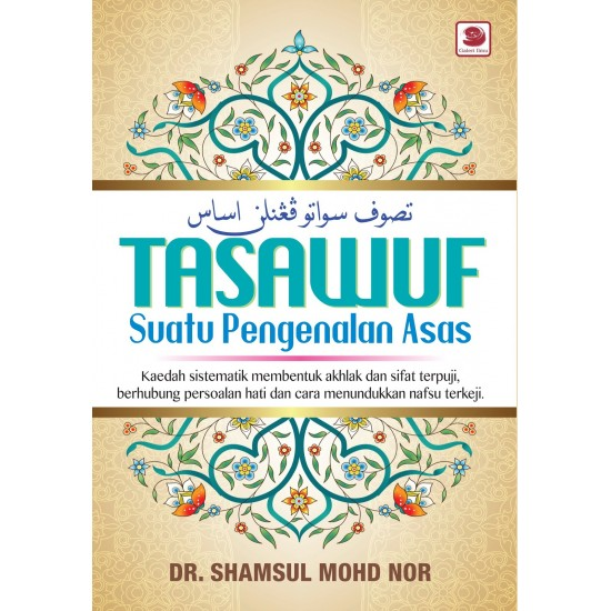 [PRE ORDER] Tasawuf: Suatu Pengenalan Asas