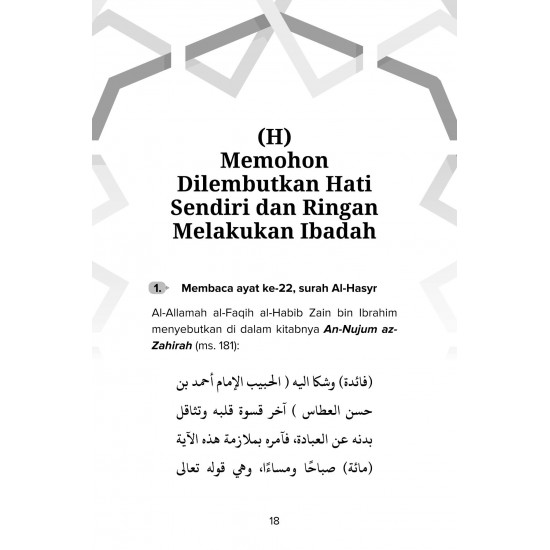 [LIMITED] MUNAJAT & IKHTIAR DENGAN AL-QUR'AN