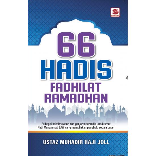 66 HADIS FADHILAT RAMADAN