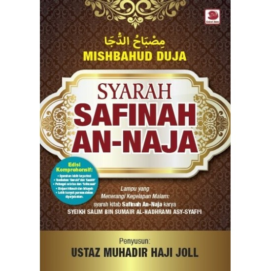 Mishbahud Duja Syarah Safinah An-Naja (SOFTCOVER)