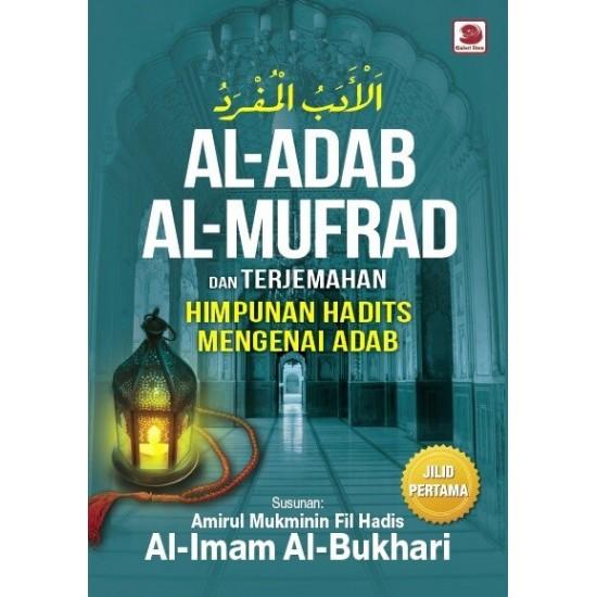 Adab al-Mufrad Jilid 1
