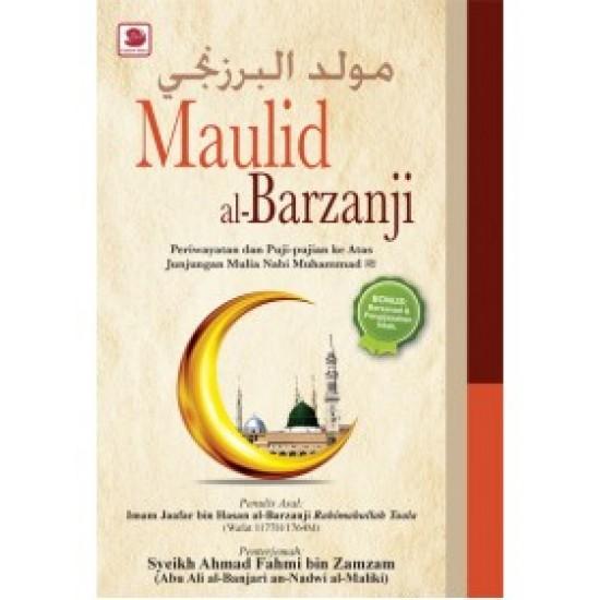 Maulid al-Barzanji